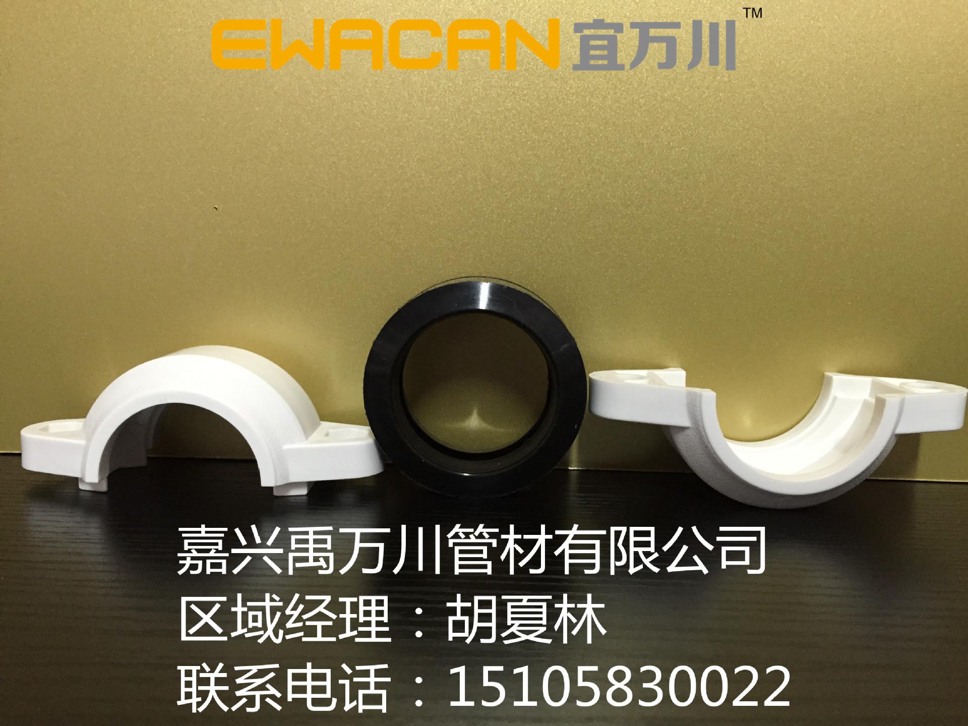 沟槽式hdpe静音排水管,hdpe沟槽管宜万川柔性连接PE管ABS卡箍示例图3