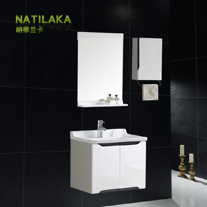 纳蒂兰卡396 简约现代浴室柜组合 带镜柜 带侧柜 洗漱组合柜