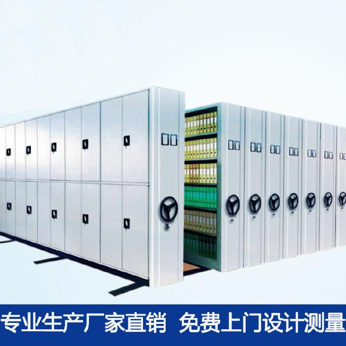 佳宝钢制密集架移动密集柜智能电动式文件档案柜手动底图密集柜