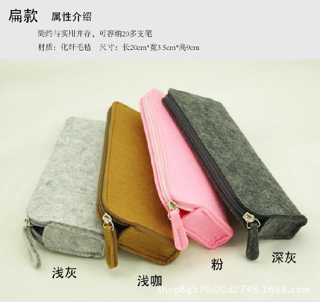 厂家直销毛毡笔袋时尚学生 大容量简约铅笔袋文具学生用品示例图7