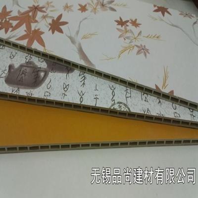 现货供应400V竹木纤维集成墙板  PVC木塑护墙板 集成护墙板装修材料