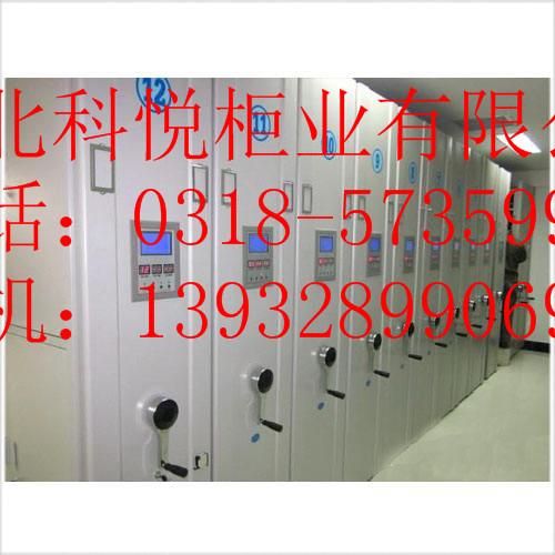 河北智能档案密集柜生产厂家自动选层密集架设计回转式密集柜