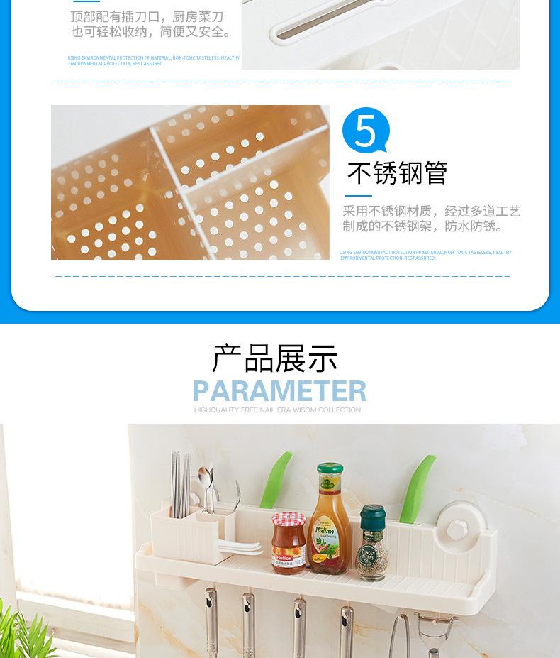 卫生间置物架壁挂吸盘浴室置物架洗手台收纳架子洗手间厕所置物架示例图34