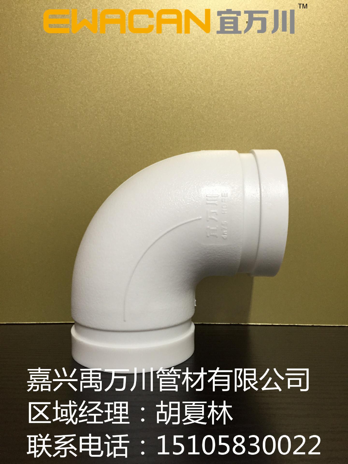 沟槽式HDPE超静音排水管,hdpe沟槽90度弯头,沟槽PE管,PE管示例图3