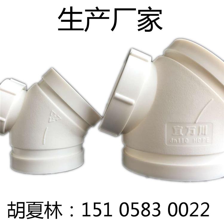 淮北HDPE沟槽式超静音排水管,HDPE沟槽管,高密度聚乙烯HDPE管示例图6