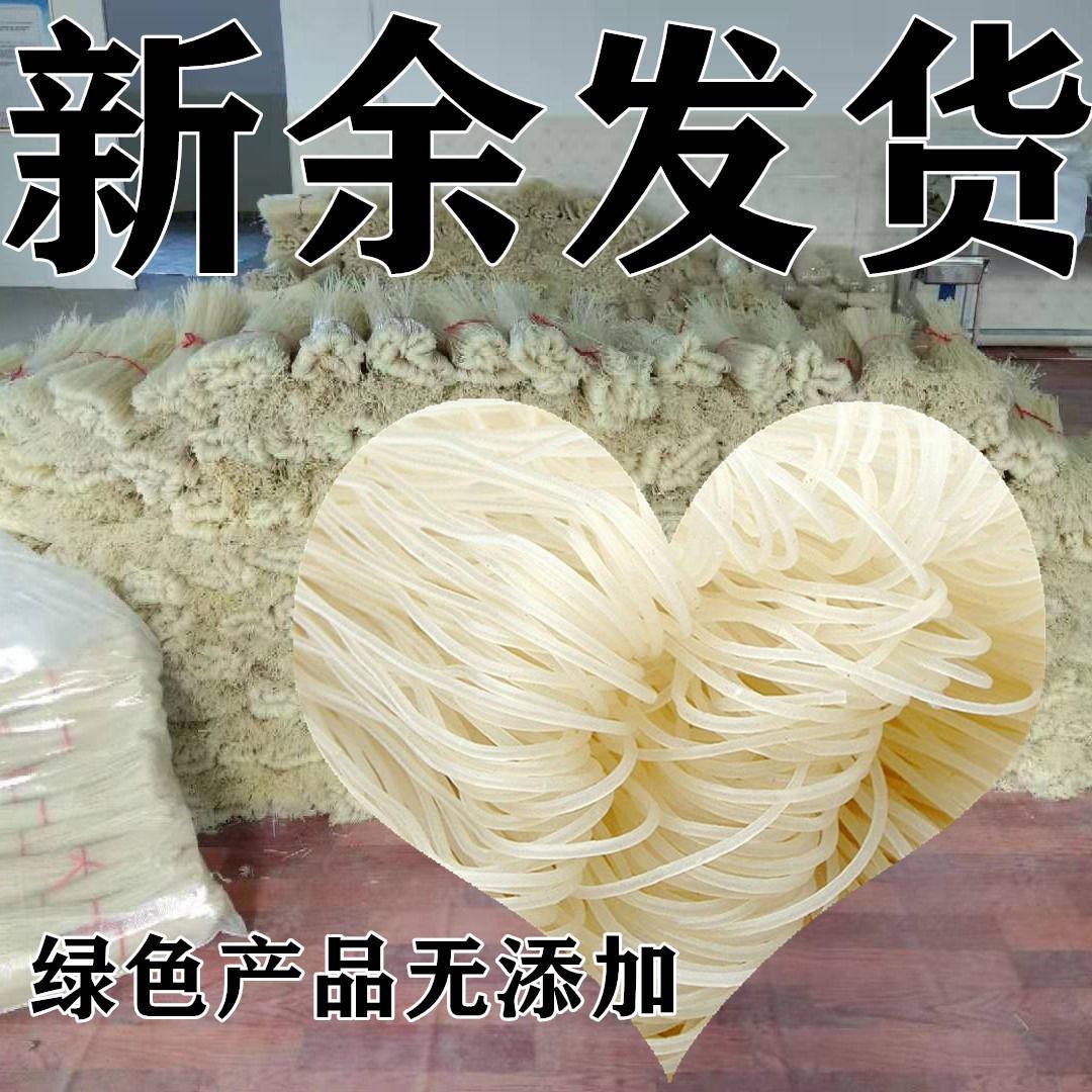 正宗江西新余特产 水北钱庄 米粉 干粉 过桥米线 农家纯大米制作