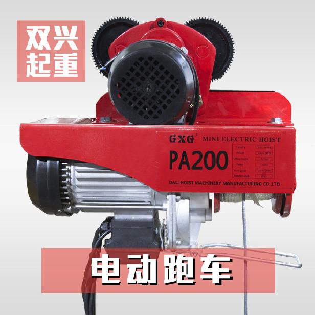 微型电动葫芦支架 家用小吊机架子 配无线遥控 电动跑车