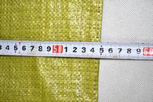 黄色编织袋厂特价80斤粮食袋普黄色蛇皮袋中厚结实塑料编织袋批发示例图16
