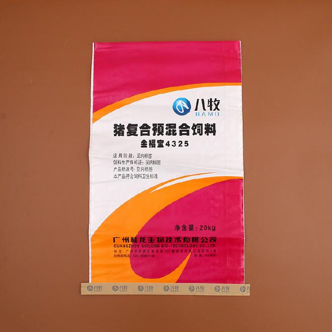 复印塑料编织袋定制logo 化肥包装编织袋定做饲料袋肥料袋