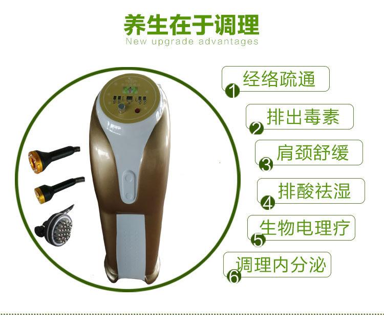 中医平衡排酸仪器刮痧排毒美容院疏通经络理疗负压内在养生仪