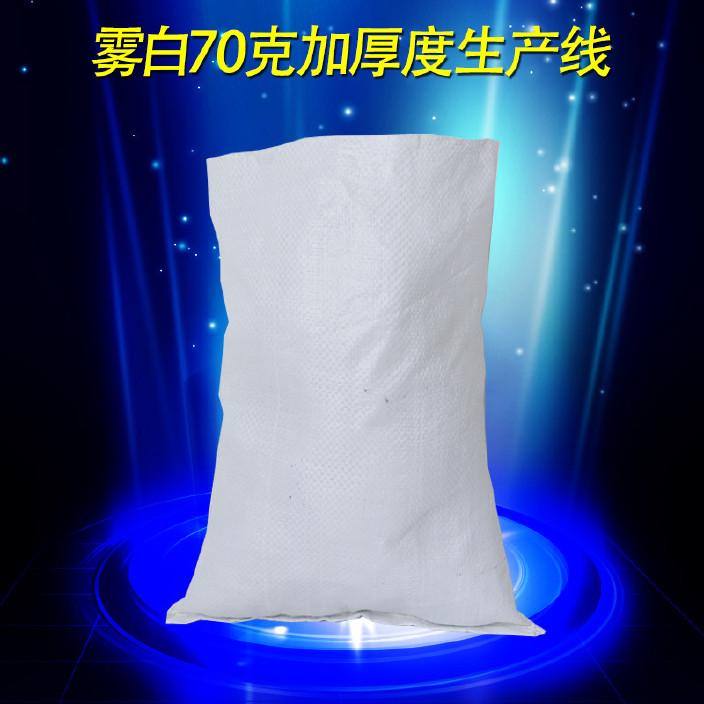 白色PP塑料��袋加厚80*113大�平方70克再生料蛇皮袋物流包�b袋示例�D9
