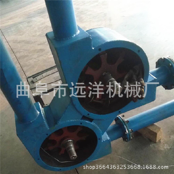 远洋供应管链散料输送机 防尘小颗粒物料盘片上料管链提升机价格图片