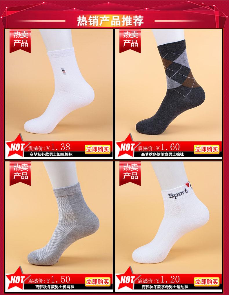 优上品 男士夏季彩棉隐形成人男袜 袜子批发纯色防臭透气浅口船袜示例图1