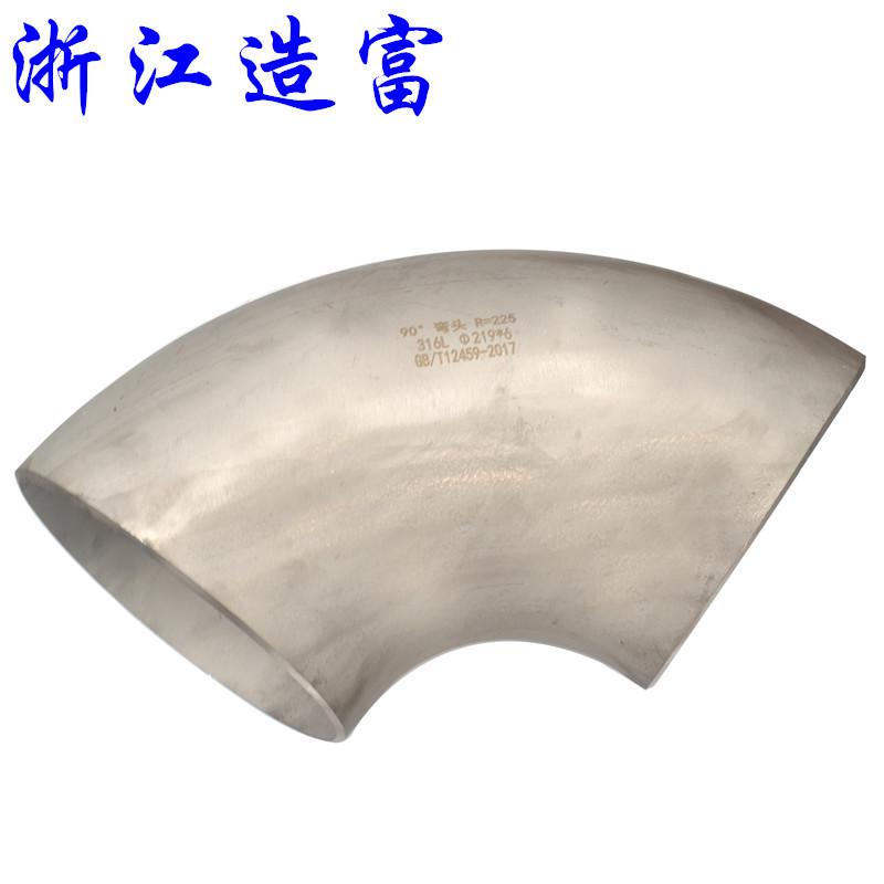 厂家生产批发304不锈钢弯头 20#碳钢弯头 合金钢弯头 变径弯头等示例图6