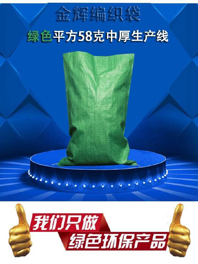 60宽带内衬双层防水全新包装袋直销/粮食饲料袋防吸潮快递打包袋示例图10