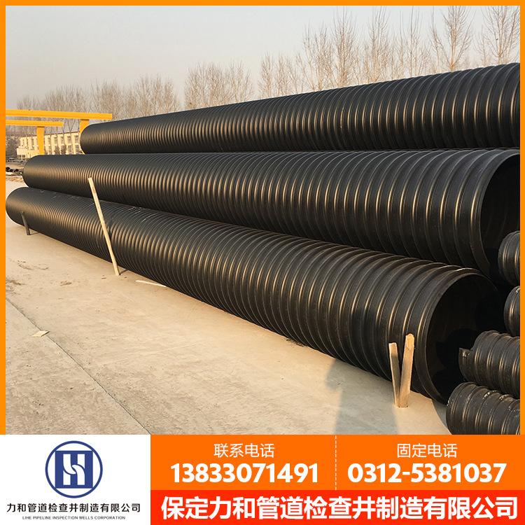 力和管道网上直销 HDPE钢带管 PE钢带管 质量保证 DN600价格示例图5