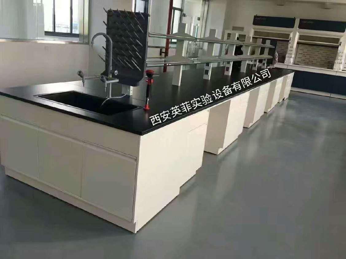 www.yfsysb西安英菲实验设备有限公司王明明