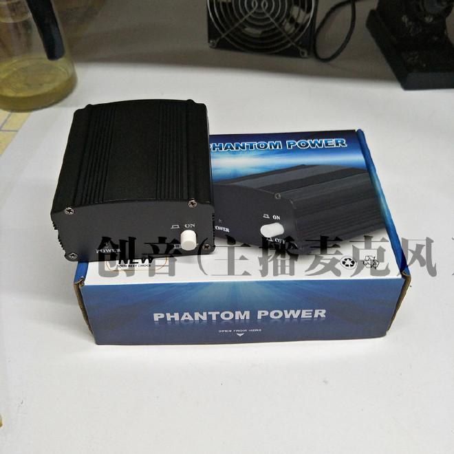 幻象电源大振膜吊麦供电适配器电脑声卡话筒48V供电源手机麦克风图片