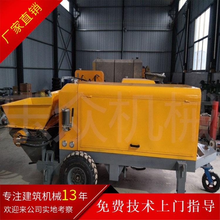 车载式混凝土输送泵车 操作方便可遥控告别用工难 源头厂家直销价