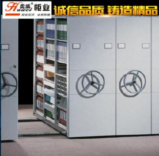 移动密集架 电动档案密集柜 凭证资料柜 移动智能密集架