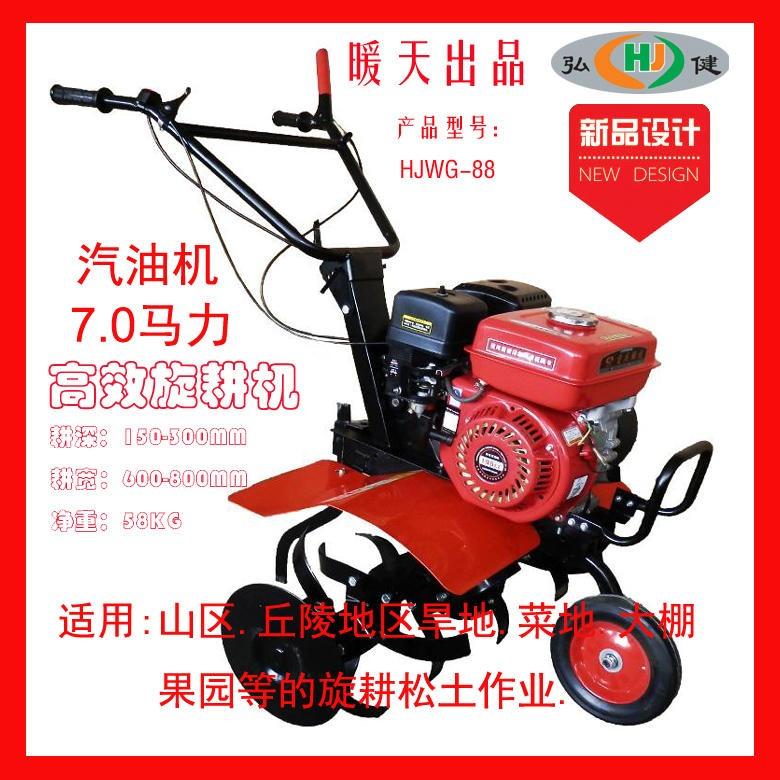 厂家直销家用四冲汽油(212CC)7.0HP小型旋耕机,松土机,微耕机  强力打孔机。打孔机  小型旋耕机价格,中耕机