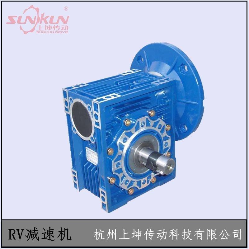 低價現售 上坤鋁合金減速機  RV減速機工廠 品質保證 速比7.5-100