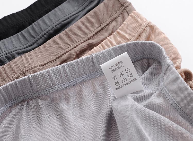 【2014夏季真丝面料中低腰男性感三角裤时装衣服女内裤性感图片