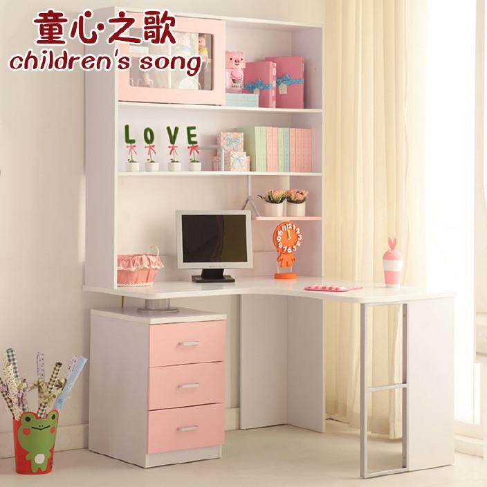 童心之歌儿童学习桌书桌女孩直角转角电脑桌儿童家具书桌书架组合