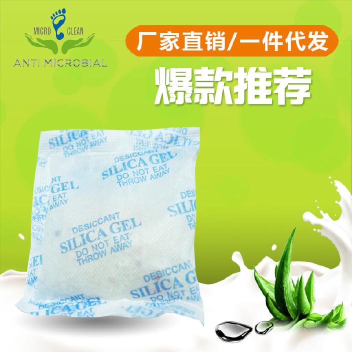 厂家专业生产蓝色硅胶干燥剂 绿色环保变色硅胶防潮珠