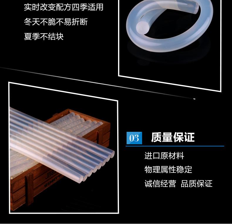 净水器CTO滤清器使用高粘度环保热熔胶棒胶条11mm270mm优质高粘度示例图13