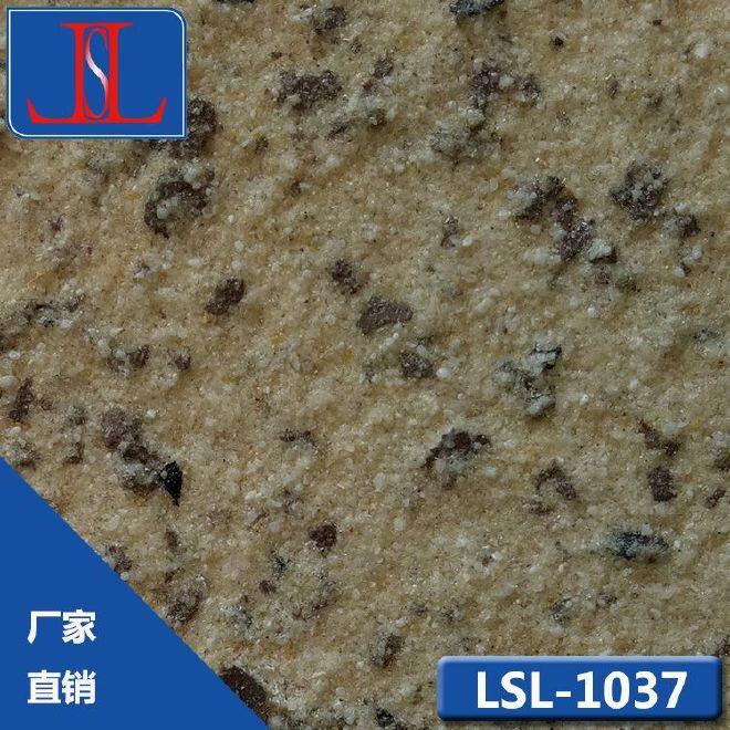 龙舌兰天然耐候岩片真石漆LSL-1037仿石漆 防水外墙沙石漆仿砖漆