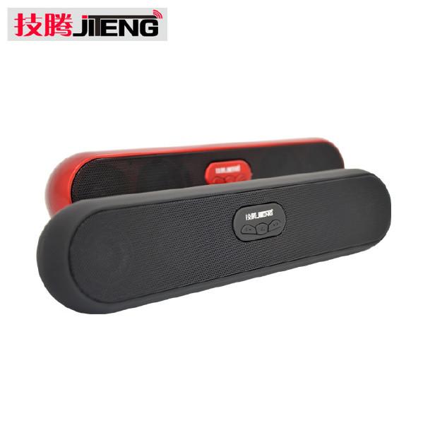 技腾JT308 双喇叭双振膜 手机专用蓝牙音箱 U盘插卡MP3音乐音响图片
