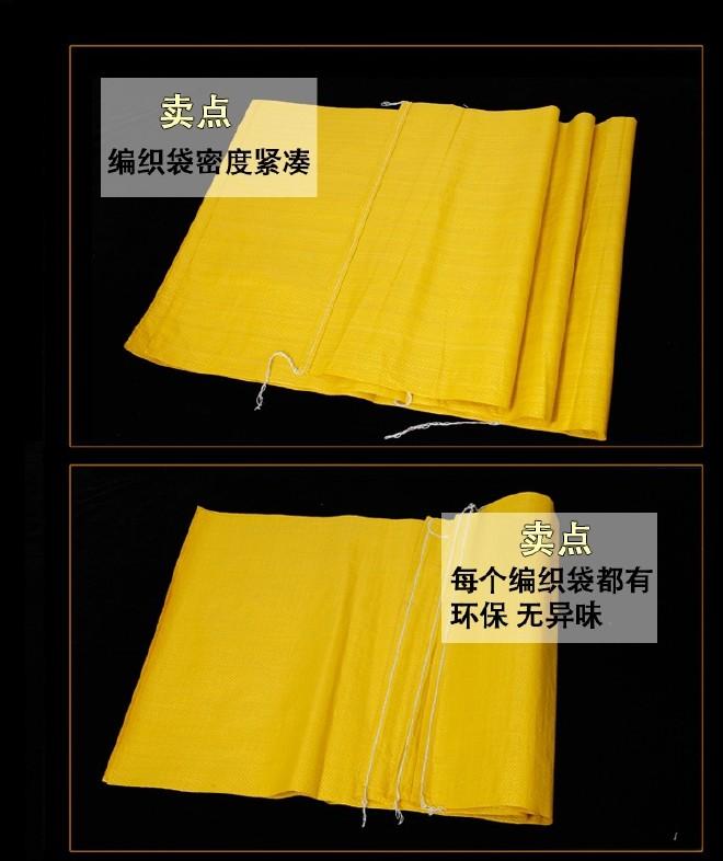 45*75中厚编织袋批发亮黄编织袋厂家直销瓷砖胶包装编织袋蛇皮袋示例图26