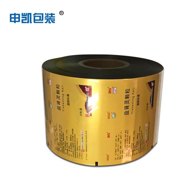 颗粒剂复合膜 防潮复合膜  医用复合卷膜 医用铝塑膜生产商 医用铝塑卷膜
