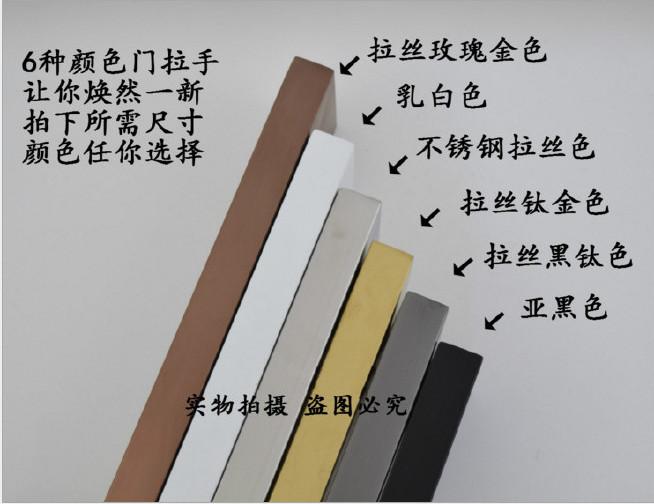 不锈钢玻璃门玫瑰拉手头带黑图纸方管办公室木买白色符哪里钛金文布图片