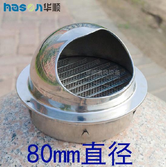不锈钢外墙风帽防风罩油烟机出风口透气帽排风口排气通风口图片