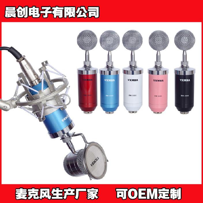 厂家直销/小奶瓶电容麦 网络K歌/大振膜电容麦克风/录音OEM图片