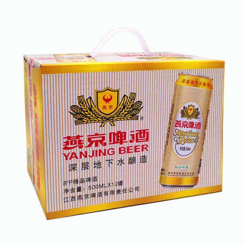 1、直销如何找啤酒厂家:如何代理啤酒