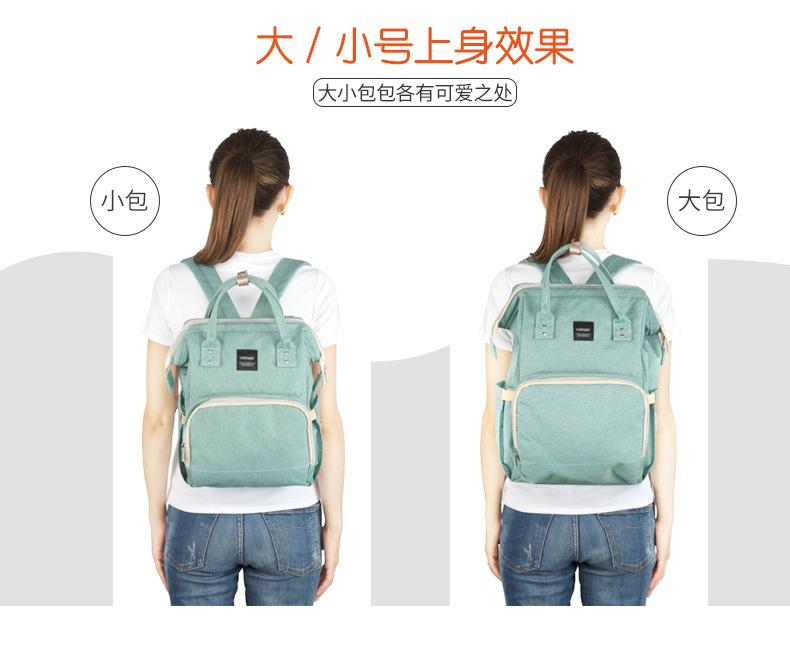 妈咪包新款升级多功能尿布包双肩手提妈咪包大容量亚马逊跨境热卖示例图15