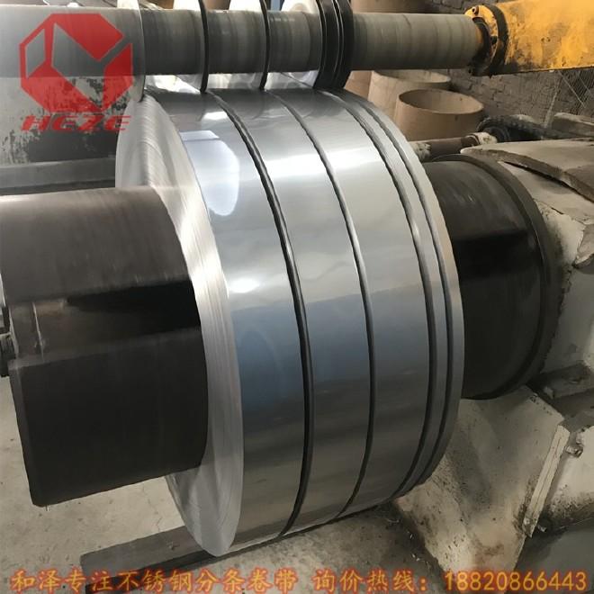SUS304不銹鋼帶 0.6mm不銹鋼帶304鋼帶 沖壓304精密分條鋼帶圖片