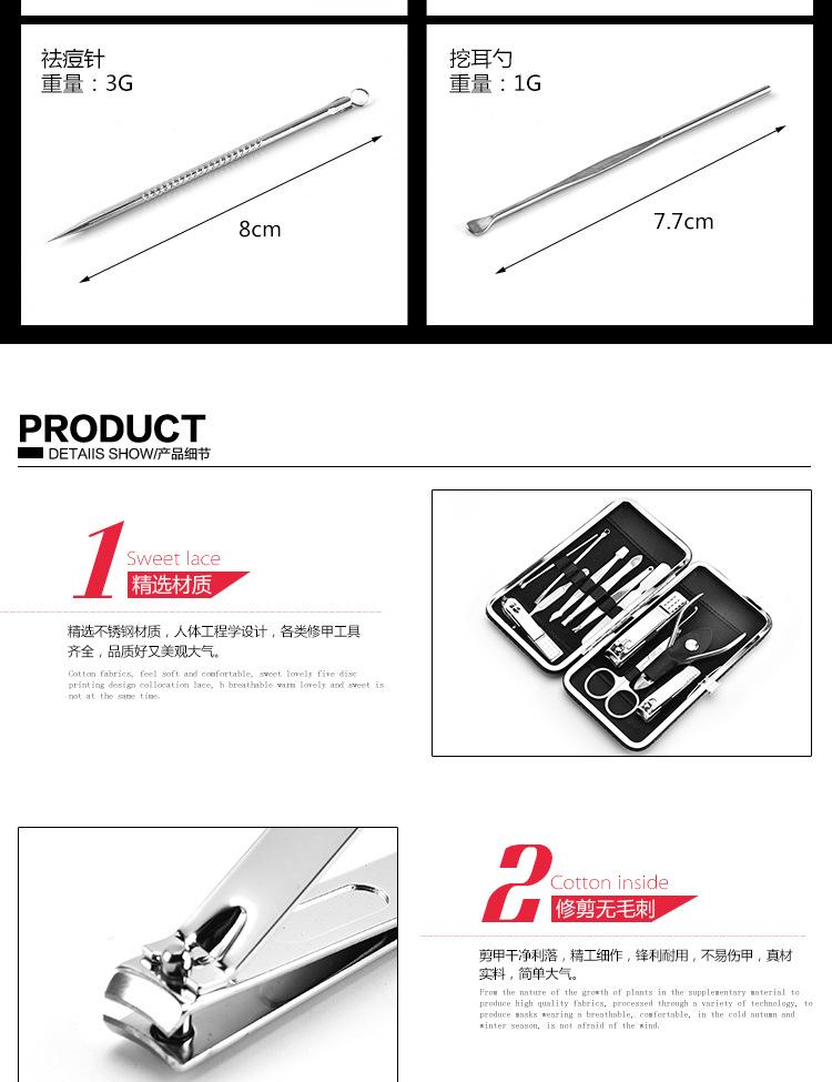 12件套美容美甲套装修甲剪工具套装家用指甲钳12件套不锈钢修甲刀示例图6