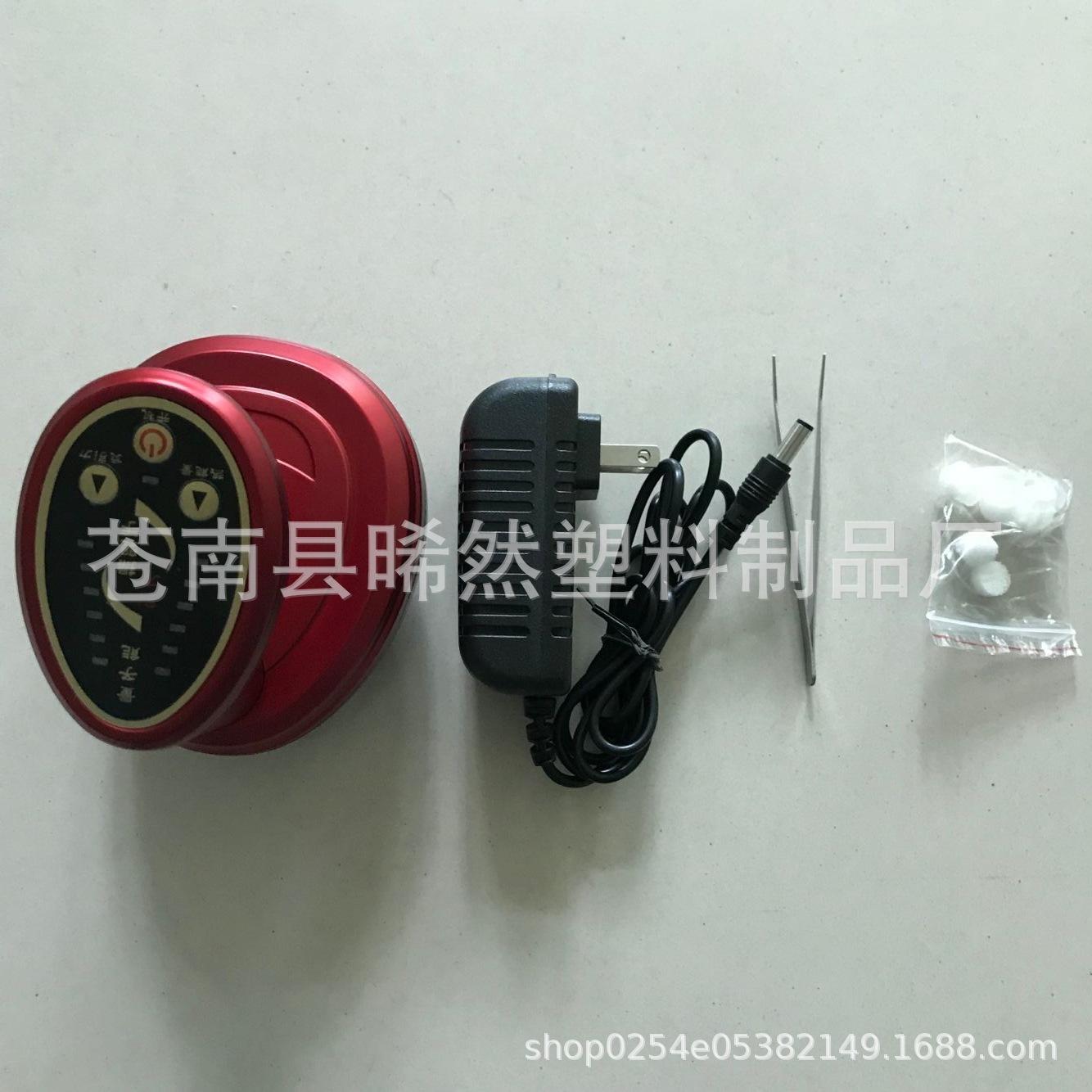 引力操盤手 發熱負壓經絡吸痧刮痧儀 磁療排酸養生美容電動按摩器