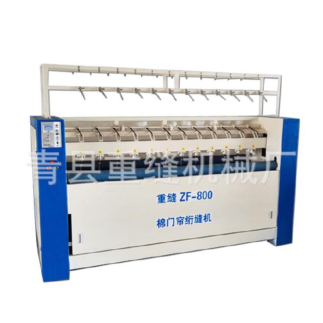 专业供应 3米大棚棉机高速棉机 棉被缝质可靠图片
