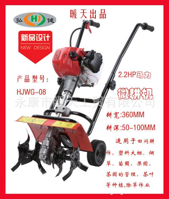 厂家直销家用四冲汽油(212CC)7.0HP小型旋耕机,松土机,微耕机示例图5
