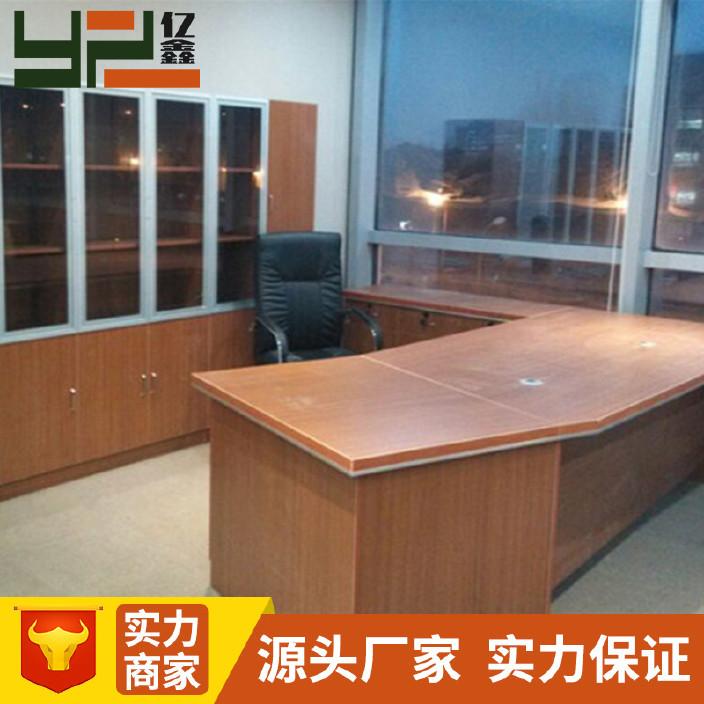 武汉处罚家具简约办公桌椅组合家具桌现代职员无查获员工办公证怎么工商所图片
