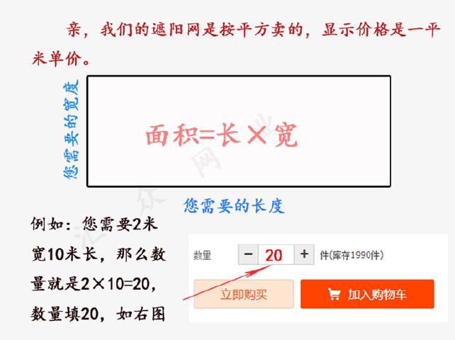 厂家直销6针黑色遮阳网 农用大棚汽车遮阴网防晒网 蓝绿色遮阳网示例图1