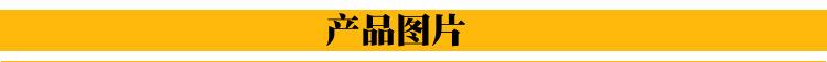 批发供应 食品级 卡拉胶 K型 I型 角叉菜胶 增稠剂 量大从优示例图16