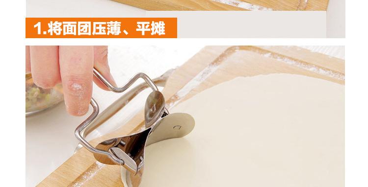 批发厨房小工具 201不锈钢包饺子神器饺子皮模具水饺器手工饺子皮示例图10