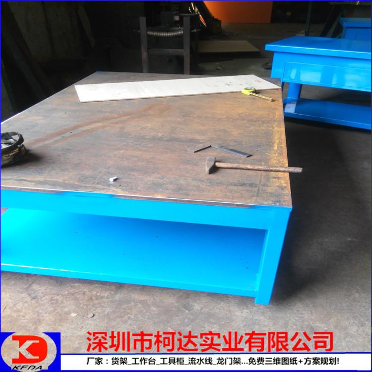 广州20厚钢板工作台-增城A3钢板工作台-免费送货上门示例图3