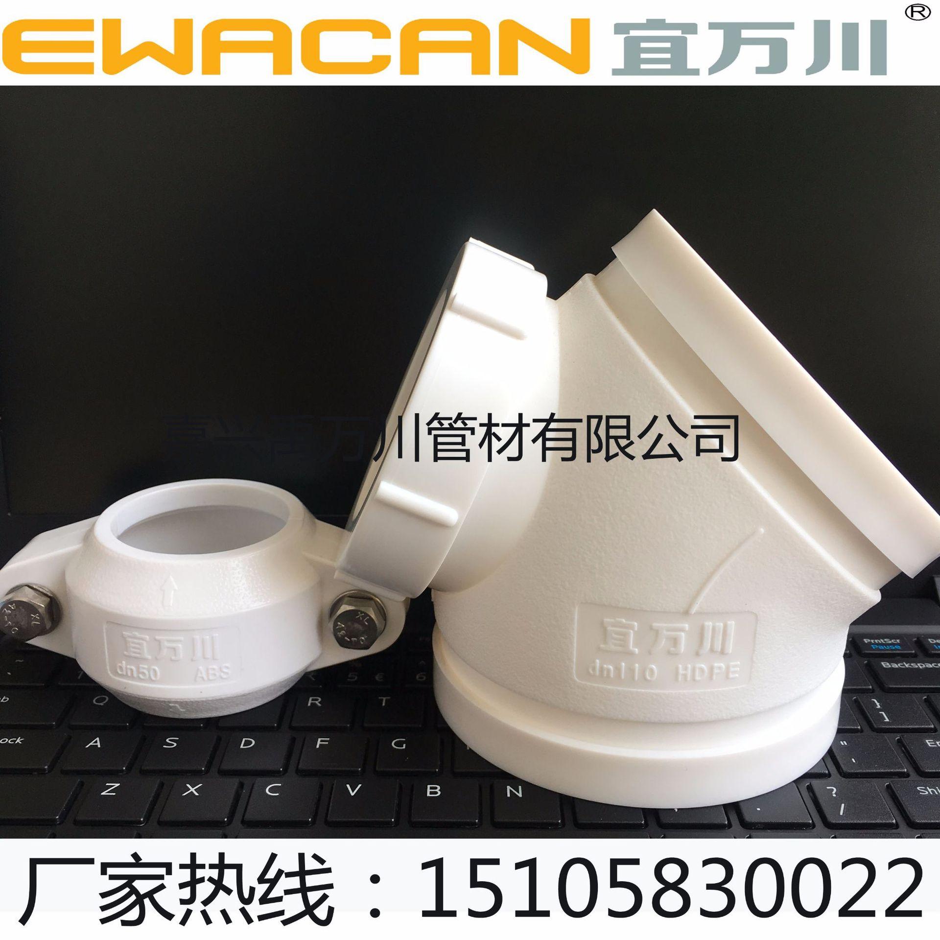 沟槽式HDPE超静音排水管,高密度聚乙烯ABS压环卡箍柔性连接示例图4